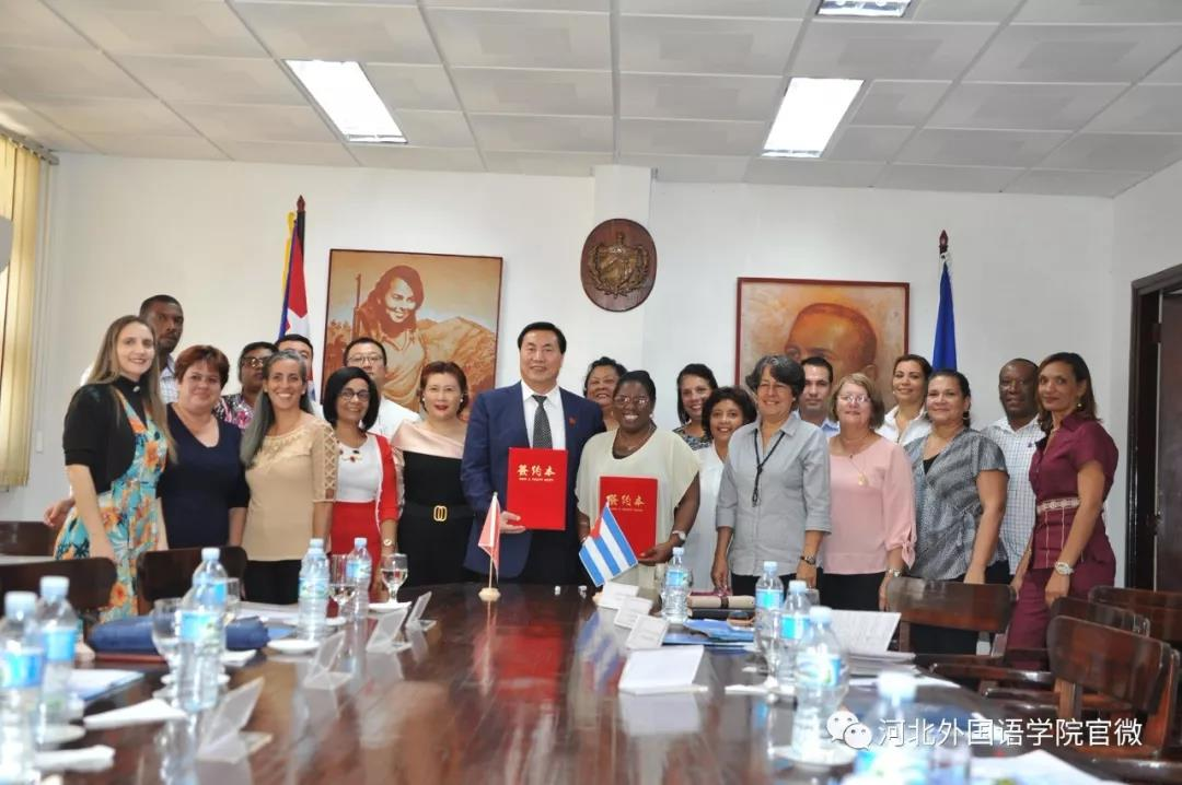 International Break News: Hebei Foreign Studies University Successfully Cooperates with the Second National First-Class University in Cuba